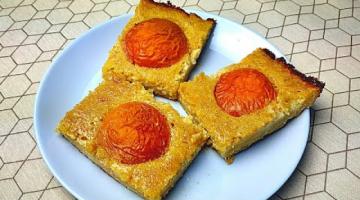 АБРИКОСЫ с миндалем! Как приготовить вкуснейшее пирожное!