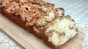 Кекс для Идеального Чаепития / Сладкий и Воздушный Яблочный Хлеб