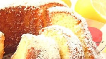 КЕКС Лимонный : Рецепт как испечь кекс с лимоном
