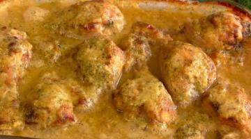 Курица Сочная в духовке! Вкус Изумительный/Простой быстрый Рецепт