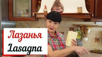 Лазанья Болоньезе.Lasagna Bolognese.Просто вкусная лазанья.