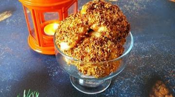 Песочное Печенье в Кунжутной Глазури! Обязательно попробуйте!