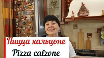 Пицца кальцоне.Pizza calzone.Неаполитанская закрытая пицца.