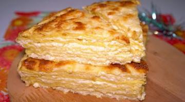 ПИРОГ ИЗ ЛАВАША с творогом и сыром - Вкуснее не придумаешь | Быстро и по-домашнему!