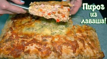 ПИРОГ ИЗ ЛАВАША в духовке | Обязательно попробуйте! Куриный пирог для всех!