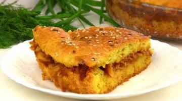 Пирог из Ничего!! Постный Заливной Пирог с капустой