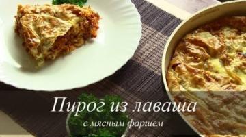 ПИРОГ С МЯСОМ ИЗ ЛАВАША   Простой рецепт