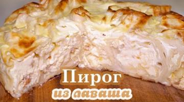 ПИРОГ(ЗАПЕКАНКА) ИЗ ЛАВАША с творогом ☆ Простой Рецепт пирога! Обычный ЛАВАШ, а какая ВКУСНЯТИНА!