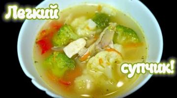 Простой СУП из курицы на обед! Всегда вкусно и сытно - Куриный суп на скорую руку
