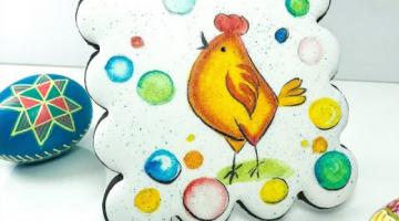 Пряник к Пасхе в акварельной технике| Рецепт айсинг глазури