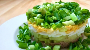 Рецепт салата из печени трески . Простой рецепт салата. Полезные рецепты от Татьяны Гладковой.