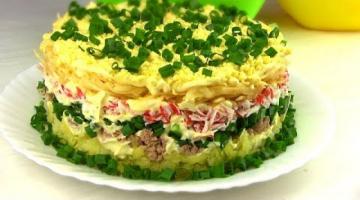 """Салат """"Аристократ"""" / Праздничный салат из Простых продуктов"""