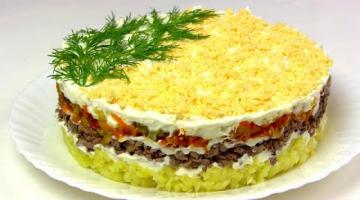 """Салат """"Добрый Папа"""" / Отличный бюджетный салат на праздники!"""