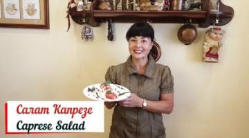Салат Капрезе.Caprese Salad.Простой итальянский рецепт.