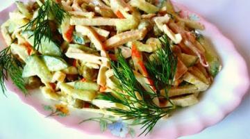 Салат с кальмарами и крабовыми палочками! Легко приготовить и понравится всем!