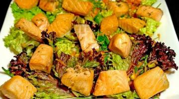 САЛАТ С СЕМГОЙ   Вкуснейший салат с рыбой! Запеченная Семга с зеленью