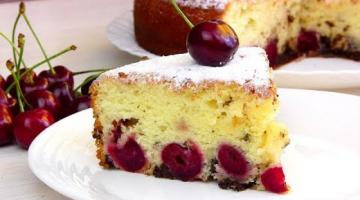 Пирог на кефире с ВИШНЕЙ(черешней)