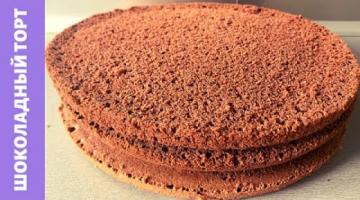Шоколадный Торт ☆ ВКУСНЫЙ ТОРТ ☆ Торт На День Рождения / Кулинарим с Викторией