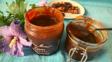 СОЛЕНАЯ КАРАМЕЛЬ или Карамельный Соус . Как Приготовить Соленую Карамель//Salted Caramel