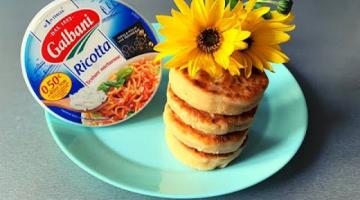 СЫРНИКИ С РИКОТТОЙ. Пышные  Сырники. Вкусный Завтрак за 5 минут.