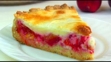 Вкус этого Пирога Запомнится Вам Надолго! Быстрый Простой Рецепт- Результат - Потрясный