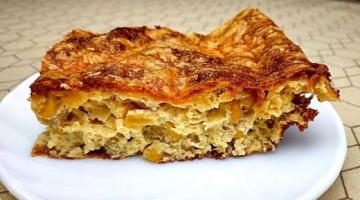 Вкуснейший Завтрак Для Всей Семьи! Воздушная Запеканка с Сыром и Кукурузой! Быстро и Просто!