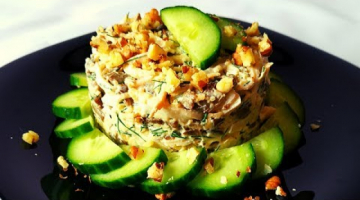 Вкусный салат с кальмарами и шампиньонами! Любителям морепродуктов!