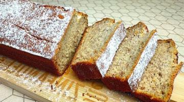 Всего За 5 Минут! Банановый Хлеб на Рисовой Муке! Попробуйте Такое Сочетание!