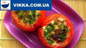 Яичница в помидорах: Яичница в духовке