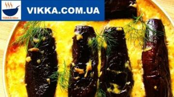 Запеканка из баклажан с фаршем : Баклажаны в духовке